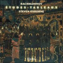 RACHMANINOV:Etudes - Tableaux - Op.33 & 39