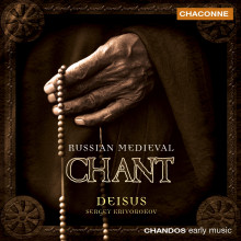 AA.VV.: Canti medievali russi