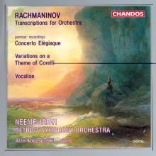 RACHMANINOV: Concerto Elegiaco