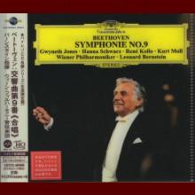 BEETHOVEN: Sinfonia N.9 - Op.40