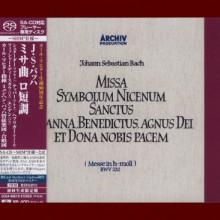 Bach: Missa Symbolum Nicenum