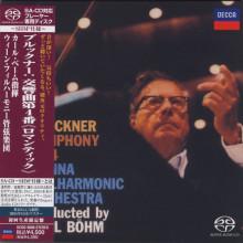 Bruckner: Sinfonia N.4 'romantic'