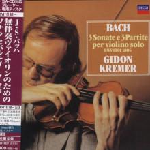 BACH: 3 Sonate e 3 Partite per violino