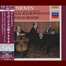 BEETHOVEN: Sonate per cello e piano