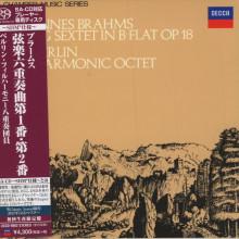 BRAHMS: Sestetto per archi - Op.18
