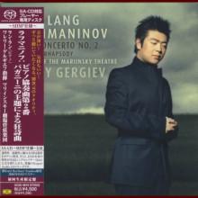 RACHNMANINOV: Piano Concerto N.2