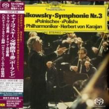 CIAIKOVSKY: Sinfonia N.3