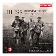 BLISS: Morning heroes - Hymn to Apollo