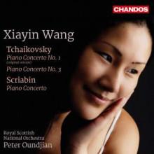 TCHAIKOVSKY: Piano Concertos NN. 1 & 2