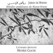 AA.VV.: MELODIES ANDALOUSES DU MOYEN - ORIENT