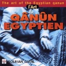 EGITTO: L'Arte del Qan m egiziano