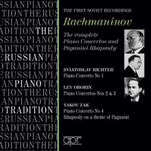 THE NEUHAUS SCHOOL: RACHMANINOV