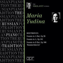 The Russian Piano Tradition - Vol.11