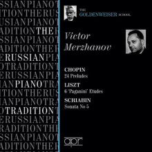 The Russian Piano Tradition - Vol.12