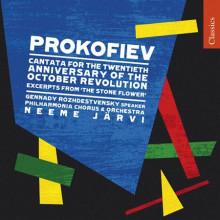 PROKOFIEV: Cantata per la Rivoluzione