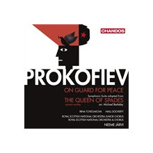 PROKOFIEV: The Queen of Spades