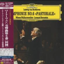 """Beethoven: Sinfonia N.6 """"pastorale"""""""