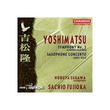 YOSHIMATSU: Sinfonia N. 3 - Saxophone Con