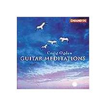 AA.VV.: Meditazioni per chitarra