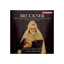 Bruckner: Messe