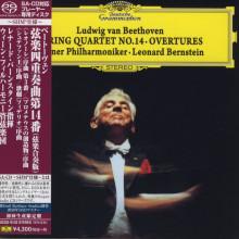 BEETHOVEN: Quartetto per Archi N.14