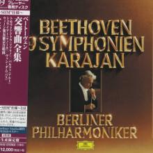 Beethoven: Le 9 Sinfonie(1975 - 1977)