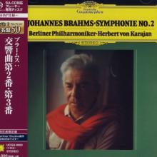 Brahms: Sinfonia Nn.2 & 3