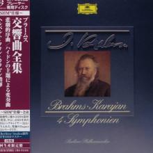 BRAHMS: 4 Sinfonie