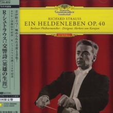 Strauss: Ein Hendenleben - Op.40