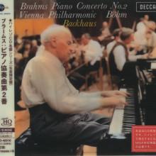 BRAHMS: Piano Concerto N.2