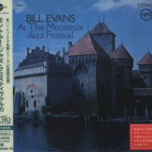 BILL EVANS: At the Montreux Jazz Festival