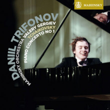 Tchaikowsky: Piano Concerto N.1 Etc