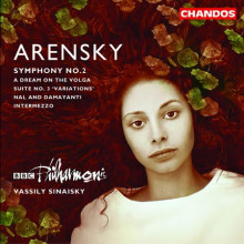 ARENSKY: Sinfonia N. 2 - Suite N. 3