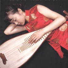 JIANG TING: Voice of the Pipa
