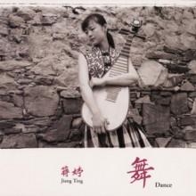 Jiang Ting: Dance