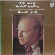 """CIAIKOVSKY: Sinfonia """"Manfred"""""""
