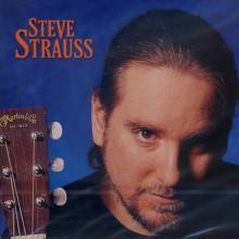STEVE STRAUSS: Powderhouse Road