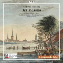 Musica Sacra Hamburgensis Vol.1