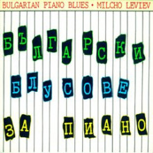 MILCHO LEVIEV: Bulgarian Piano Blues