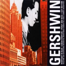 Gershwin: Hello Mr. Sax