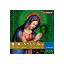 Bortnyansky: Concerti Sacri Vol.6