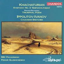 KHACHATURIAN: Sinfonia N. 3
