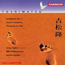 Yoshimatsu: Sinfonia N. 2