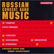 Musica Russa Per Banda