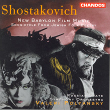 SHOSTAKOVICH: New Babylon (Colonna sonor