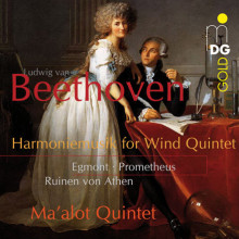 BEETHOVEN: Harmoniemusik for Wind Quinte