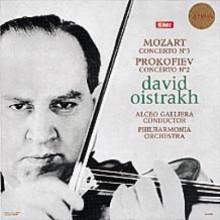 MOZART:  Violin Concerto No.3 - K.216 PROKOFIEV:  Violin Concerto No.2 - Op.63