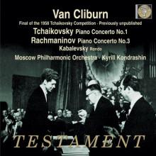 AA.VV.: Van Cliburn in concerto