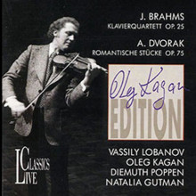BRAHMS: Quartetto per piano Op. 25