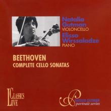 BEETHOVEN: Le Sonate per cello e piano